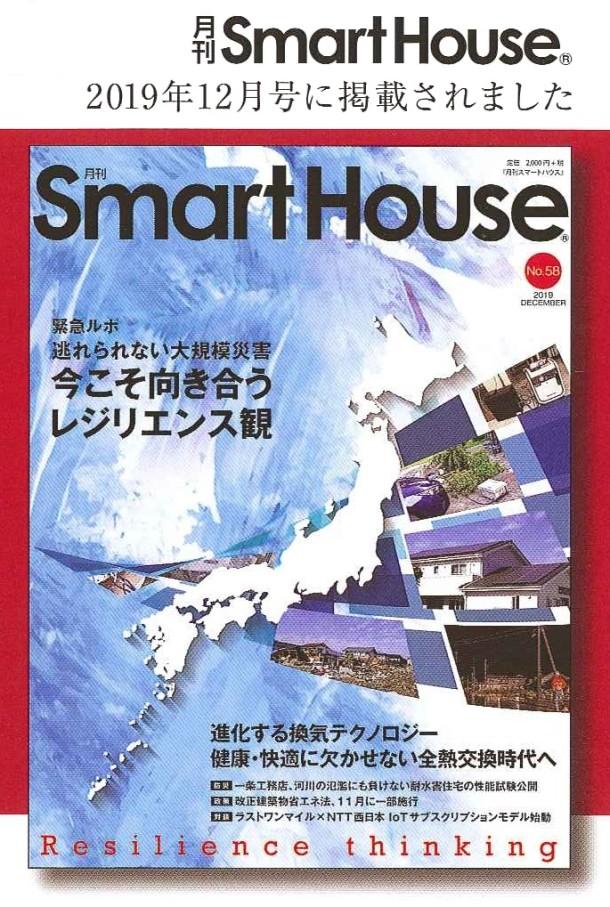 smart01